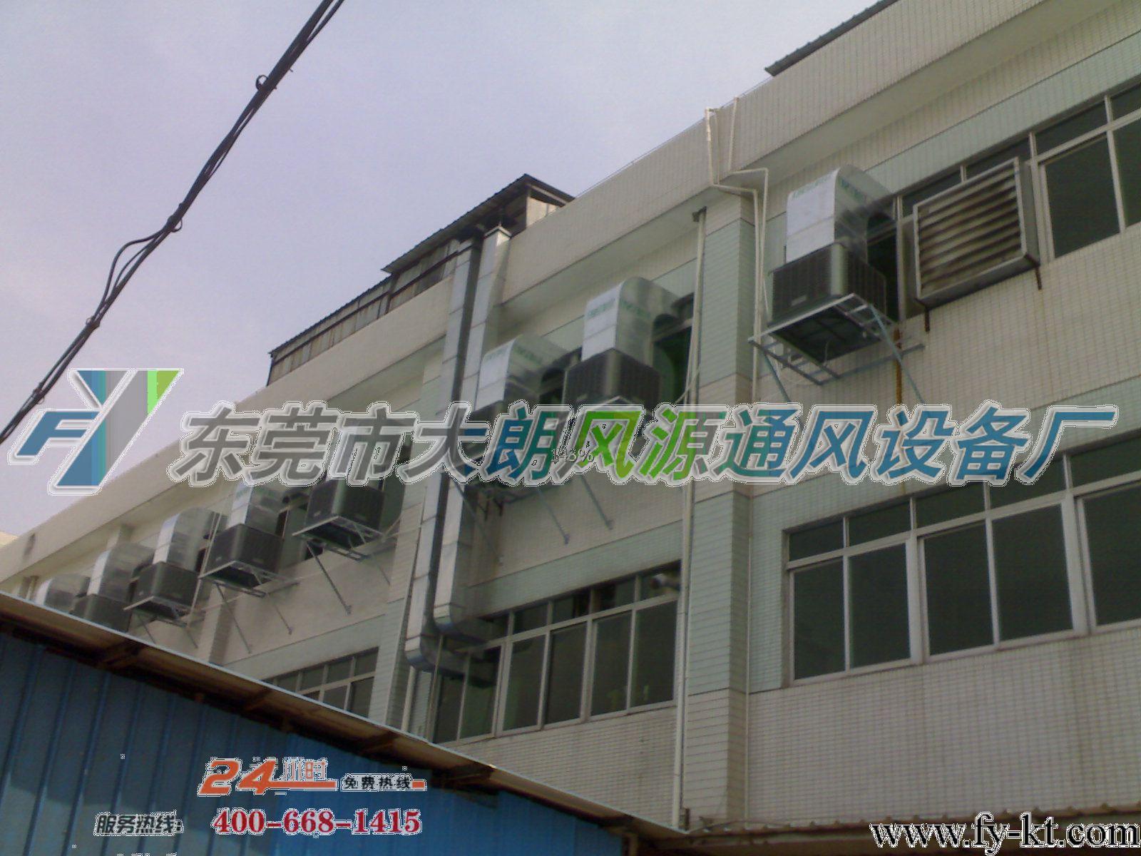 惠州圆洲环保空调厂家,厂房降温设备,水帘风机厂家直销