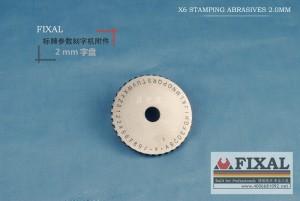 菲克苏X6字盘2mm_dial
