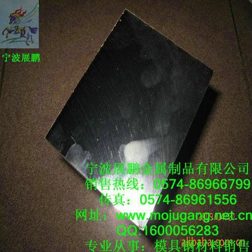 1.2343 热作模具钢 葛利茲进口铬系高强度热作模具钢