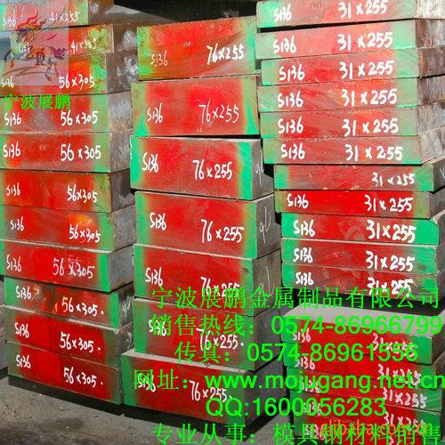 W.1.2738H 塑料模具钢 葛利茲进口塑料模具钢
