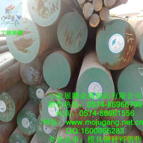 XPM36 塑料模具钢 葛利茲进口调质塑料模具钢