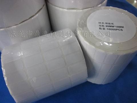 厂家现货直销20x10空白标签不干胶标签贴纸