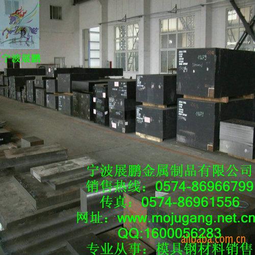 W.1.2510 冷作工具钢 葛利茲进口不变形冷作工具钢