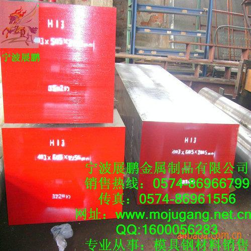 W.1.2379 冷作工具钢 葛利茲进口冷作工具钢