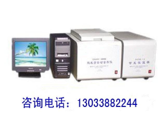 供应宏科ZDHW恒温自动量热仪/精密全自动量热仪/单片机自动量热仪
