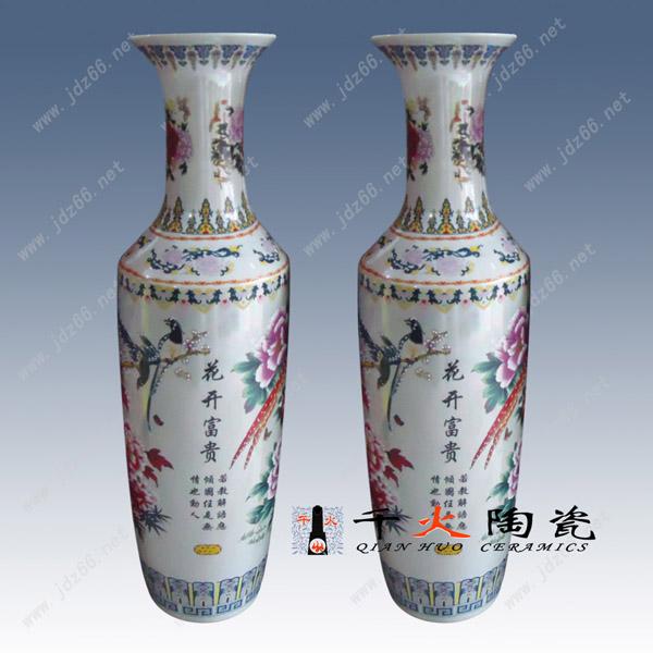 酒店摆设陶瓷大花瓶 景德镇大花瓶厂家