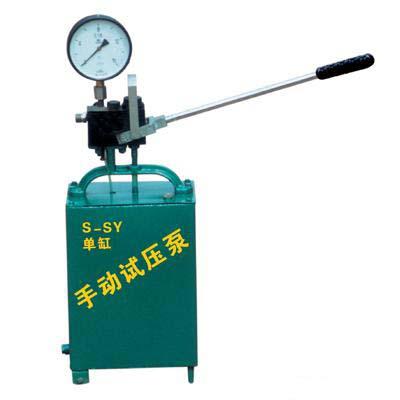 试压泵,哪有卖手动试压泵,河北骅通公司