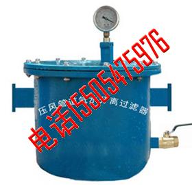 压风管道气水分离器
