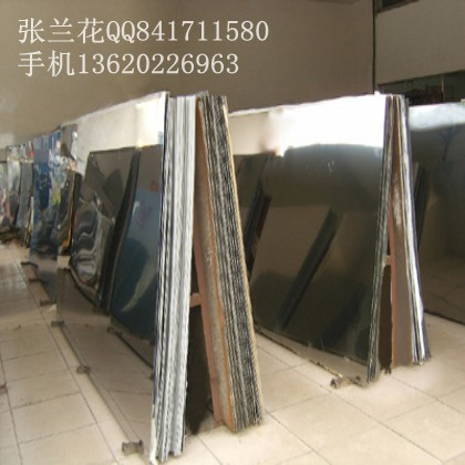 LC-NiCr15Fe加工镍铬合金钢提供材质报告