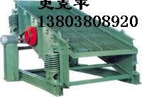 江阴同步惯性直线振动筛厂家|宏达直线筛厂家批发零售