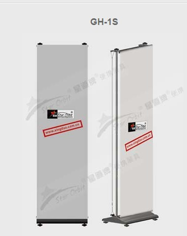 展示架展览展示器材金属材质铝合金GH-1S