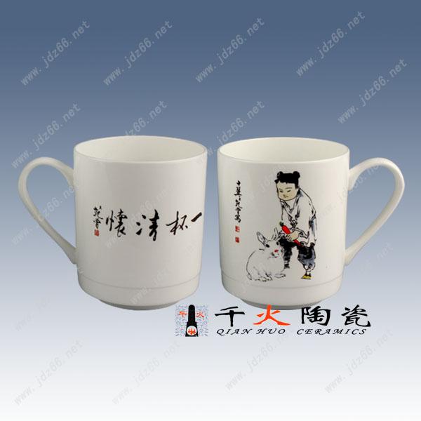 会议礼品厂家 定做会议礼品 日用陶瓷茶杯