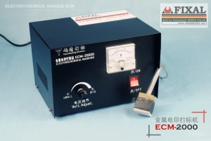 菲克苏金属电印打标机ECM-2000_electro-chemical_marking_ma 重