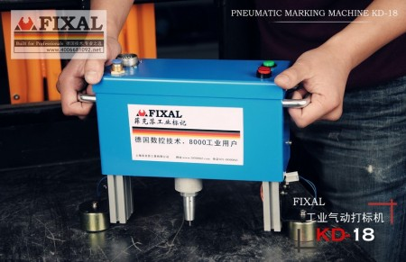 FIXAL_Pneumatic_Portable_indent_dot_pin_marker_KD-18(dot 武