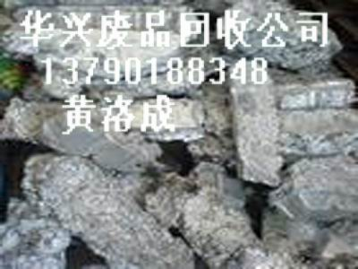 锌合金回收公司,锌渣回收报价公司,废锌回收,回收锌合金公司