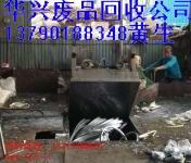 铁刨丝回收价,铁刨丝专业回收公司,废铁回收报价公司