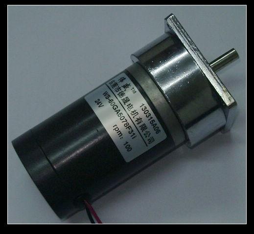 60GA5078F永磁直流齿轮减速电机