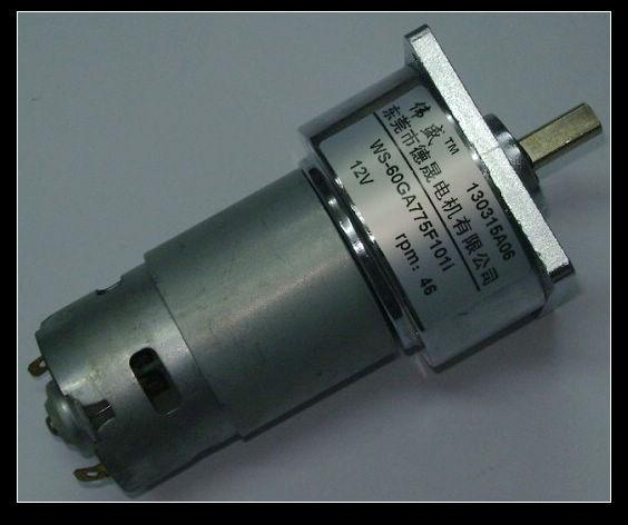 60GA775F永磁直流齿轮减速电机