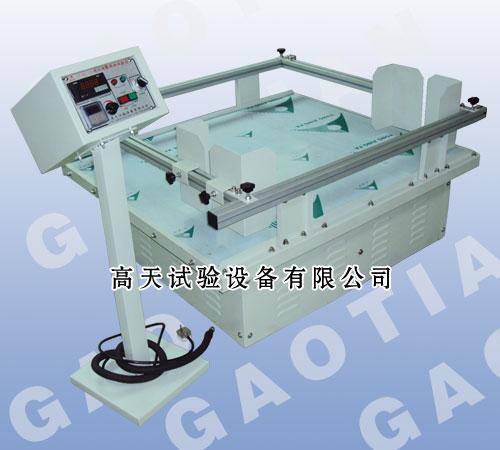 武汉模拟运输振动试验台,颠簸振动试验台