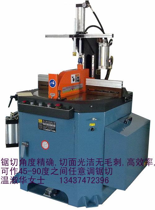 广东母线加工机 铜排开料机型号