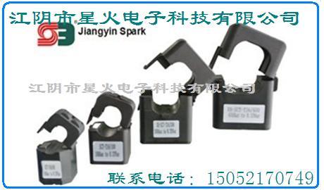 开口式电流互感器,xh-sct-t10 16 24 36