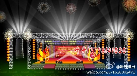 广州番禺舞台灯光音响租赁