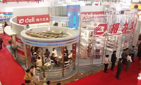 2013上海文具及办公用品展