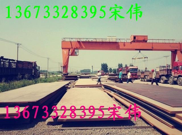 现货供应Q235D/Q235D/Q235D中板