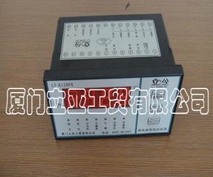 LY-K128FX冷库专用温控器