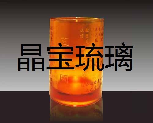 广东广州古法琉璃,广东深圳古法琉璃批发