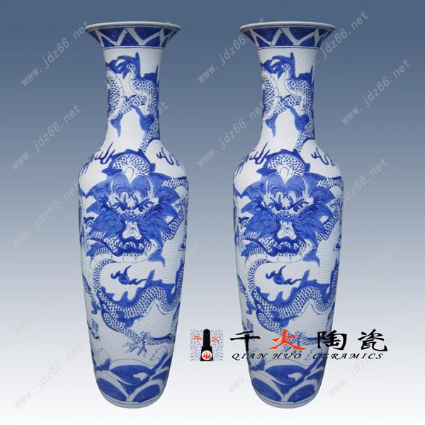开业陶瓷大花瓶价格 景德镇陶瓷大花瓶价格