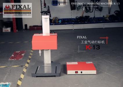 汽动浮针式打标机_三针头气动打标机_数据矩阵_数控标牌打印 宁波