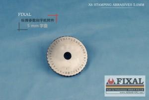 菲克苏X6字盘5mm_dial 天津