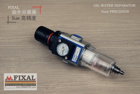 菲克苏5um高精度油水分离器Oil-water_separator 上海