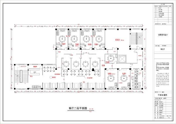 红楼山庄 餐饮店面装修 设计_装修机械_工程与建筑