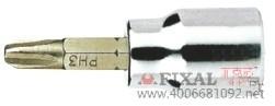 菲克苏_得力工具_1_4_6.3毫米系列_十字旋具套筒 南京