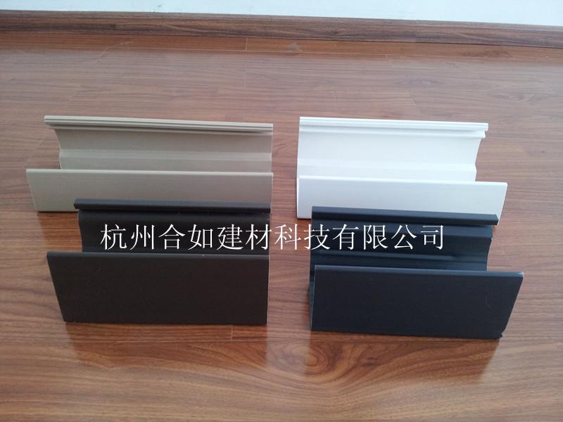 5.2和7.0英寸 树脂落水系统专用无缝天沟,檐槽