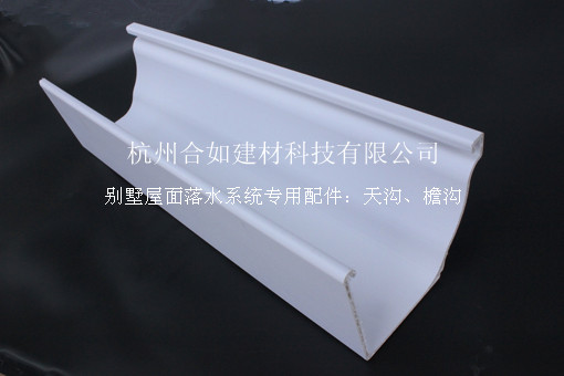 供应环保PVC成品檐沟