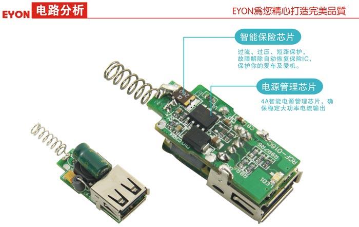 主要规格功能: 一.功能规格: 流水线潮流无缝一体成型设计 安全保护:过流、过压、过温保护输出功率:5V/ 1000mA== 输入电压:12V-24V 外形尺寸:55*30*25mm重量:21g 适用于:Ipad/iphone/ipod/HTC/MP3/MP4/GPS/相机/平板电脑等数码产品 产品特色: 1、该款双USB车载充电器专为所有的输出为5V及5V以内的电子设备充电,USB充电支持MP3,MP4,手机,数码相机,游戏机,GPS,蓝牙耳机,ipad,iPod和iPhone及通过USB电缆或直接连