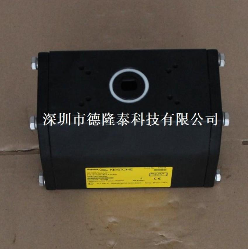 KeystoneF79EF79UF790气动执行器