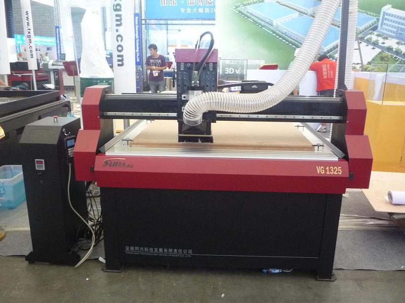 速达VG1325木工切割机