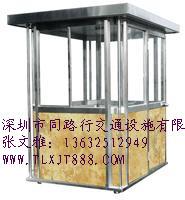 深圳市同路行交通设施有限公司