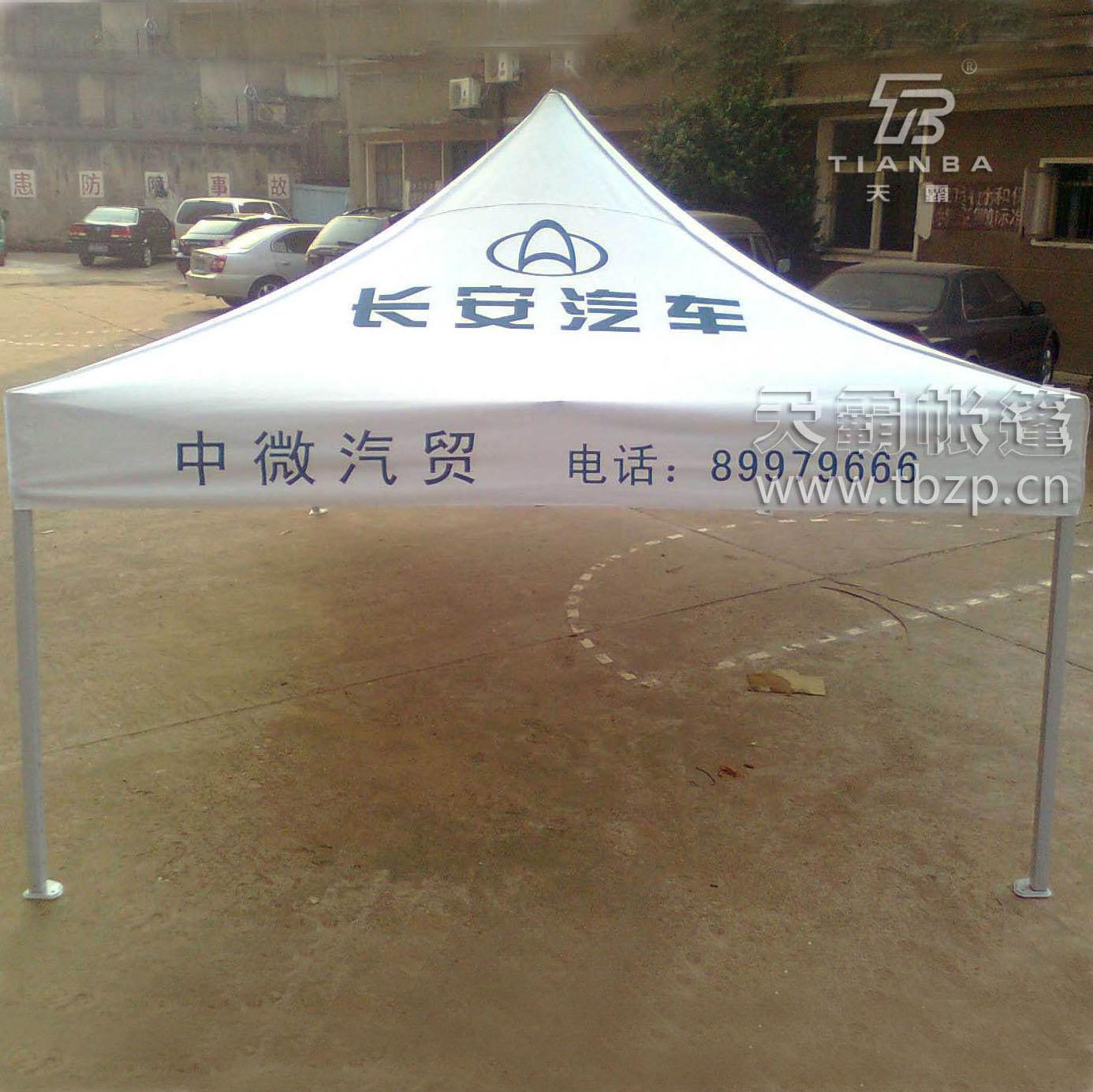 长沙广告帐篷,销售广告帐篷-长沙天霸帐篷有限公司