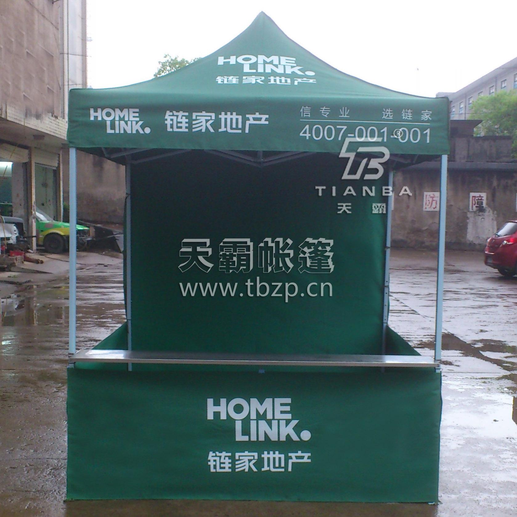 广告帐篷,长沙广告帐篷,湖南广告帐篷-长沙天霸帐篷