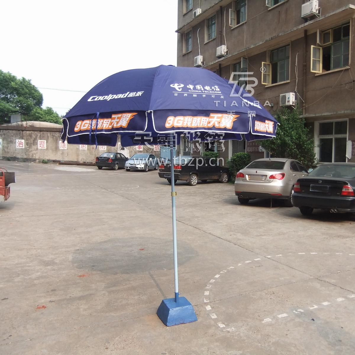 长沙太阳伞,太阳伞制作,防风太阳伞-长沙天霸帐篷