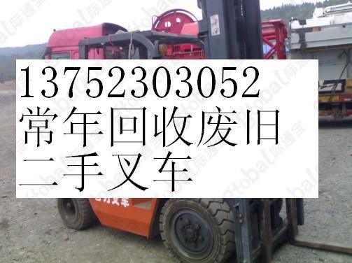 回收天津地区二手叉车,武清二手叉车回收
