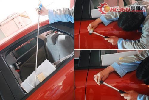 郑州车身不喷漆凹陷修复