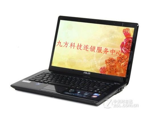 武汉宏基笔记本电脑维修,用了8400的都是些乌合之众