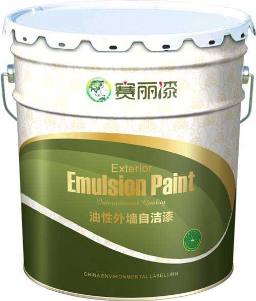 【赛丽漆】南宁油性外墙漆赛丽油性外墙自洁漆