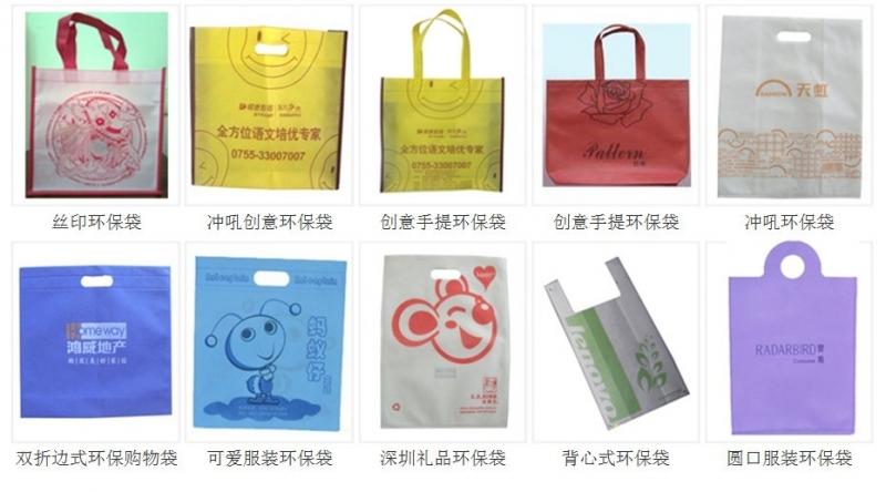 深圳品牌环保袋,深圳购物袋,深圳礼品袋
